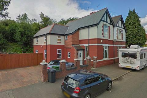 4 bedroom semi-detached house for sale - Fidlas Road, Llanishen, Cardiff