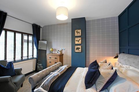 4 bedroom house share to rent - Balne Lane, Wakefield, WF2