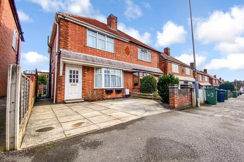 2 bedroom semi-detached house for sale - Fairfield Road, Oadby, Leicester LE2
