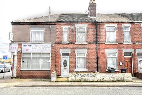 3 bedroom terraced house for sale - Rowms Lane, Swinton, Mexborough, S64 8AA