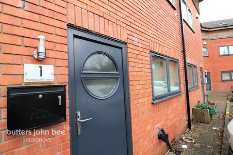 4 bedroom semi-detached house for sale - The Avenue, Stoke-On-Trent