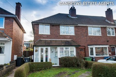 3 bedroom end of terrace house for sale - Collingwood Drive, Great Barr, BIRMINGHAM
