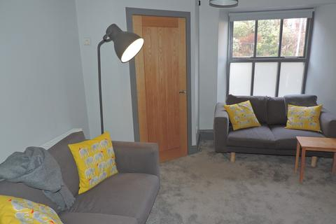 1 bedroom house share - Beast Banks, Kendal