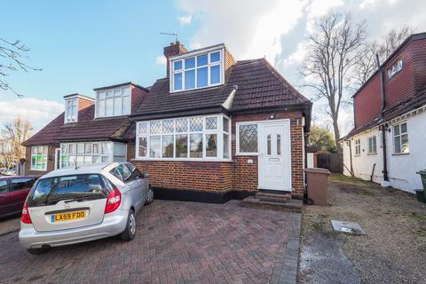 3 bedroom semi-detached house for sale - Queenswood Avenue, Wallington