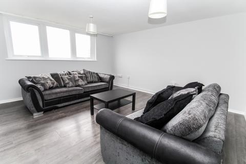 2 bedroom apartment to rent - ALL BILLS INCLUDED - Oatland Court, City Centre