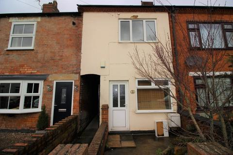 2 bedroom cottage for sale - Lee Lane, Heanor