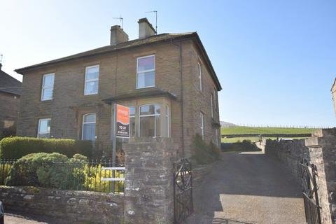 3 bedroom terraced house to rent - Buttersett Road, Hawes