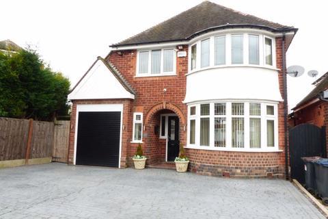 3 bedroom detached house for sale - Chestnut Drive, Birmingham
