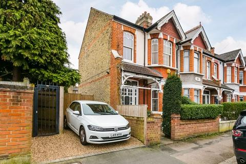 3 bedroom terraced house for sale - Ashen Grove, London