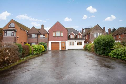 5 bedroom detached house for sale - Little Aston Lane, Sutton Coldfield