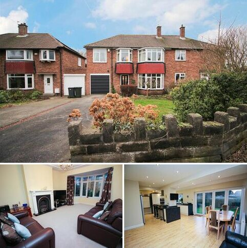 4 bedroom semi-detached house for sale - Forest Hall Road, Newcastle Upon Tyne