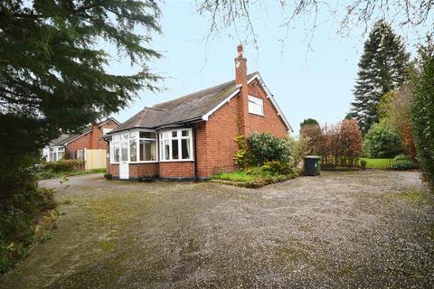 4 bedroom detached house for sale - Crewe Road, Winterley, Sandbach