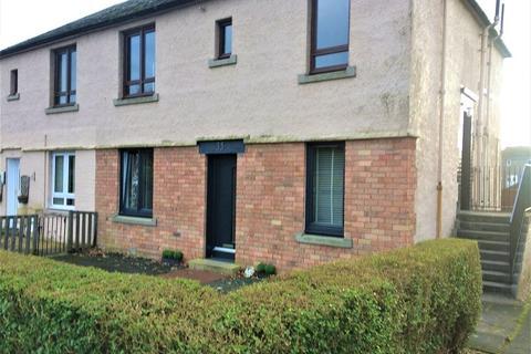 2 bedroom flat for sale - Blairwood Terrace, Oakley, Dunfermline