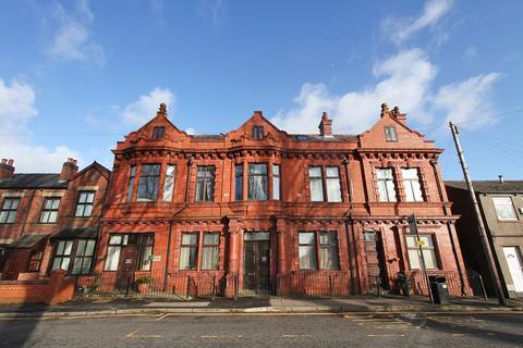 2 bedroom ground floor flat for sale - Warrington Road, Abram, Wigan, WN2 5RJ