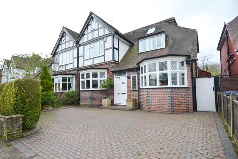 6 bedroom semi-detached house for sale - Grove Road, Kings Heath, Birmingham, West Midlands, B14