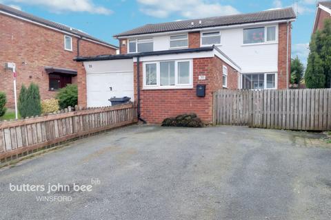 3 bedroom semi-detached house for sale - Carlisle Close, Winsford