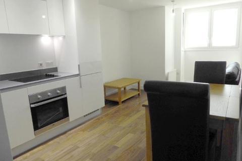 1 bedroom apartment for sale - One Metropolitan House, Hagley Road, , Edgbaston, Birmingham B16