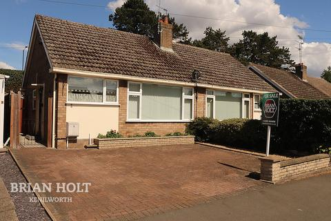 2 bedroom semi-detached bungalow for sale - Cherry Way, Kenilworth