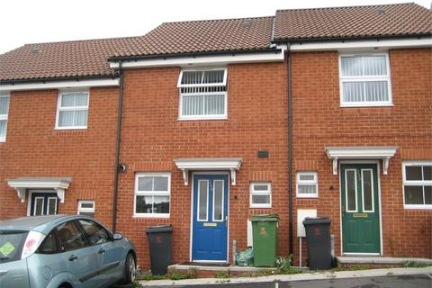 2 bedroom terraced house for sale - Brynheulog, Pentwyn, Cardiff, South Glamorgan