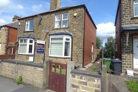 2 bedroom semi-detached house for sale - Nabcroft Lane, Crosland Moor, Huddersfield, West Yorkshire, HD4