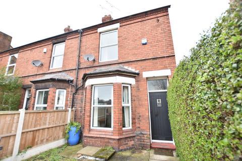 2 bedroom terraced house for sale - High Street, Saltney