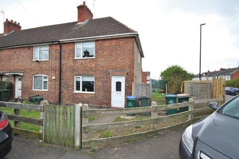 2 bedroom end of terrace house for sale - Bartons Meadow, Coventry