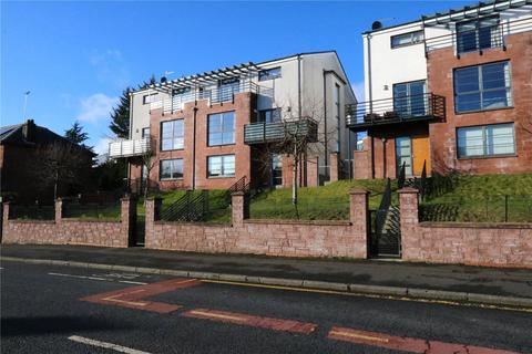 4 bedroom semi-detached house for sale - Southbrae Gardens, Glasgow
