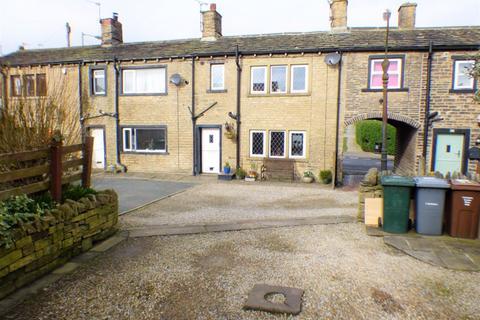 2 bedroom cottage for sale - Nab End, Bradford