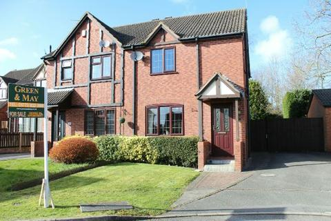 3 bedroom semi-detached house for sale - Honey Croft Court, Broadmeadows, South Normanton, Alfreton