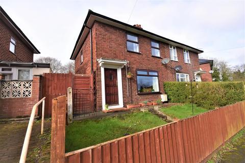 2 bedroom semi-detached house for sale - Bron Y Dre, Wrexham