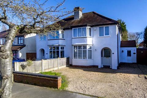 3 bedroom semi-detached house for sale - 50, Regent Road, Penn, Wolverhampton, West Midlands, WV4