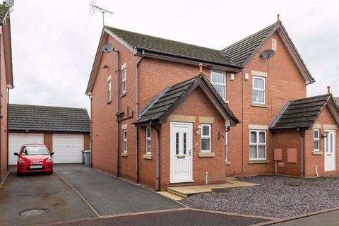 3 bedroom semi-detached house for sale - Park Mills Close, Nantwich, Cheshire