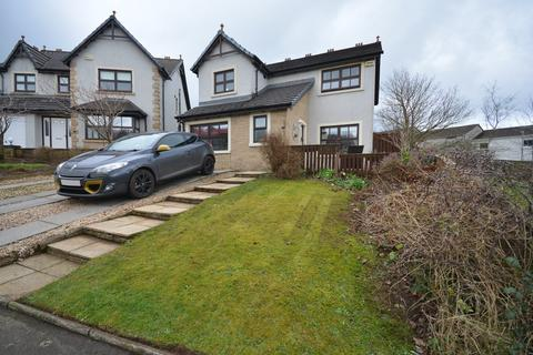 4 bedroom detached house for sale - Lomond View, Symington, Kilmarnock, KA1