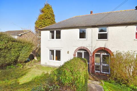 3 bedroom end of terrace house for sale - Astor Avenue, Dover, CT17