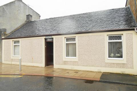 2 bedroom cottage for sale - ANGLE STREET, STONEHOUSE ML9