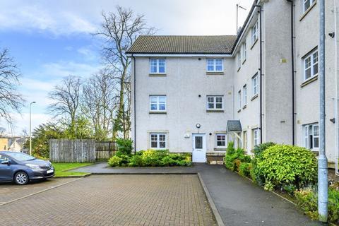 2 bedroom ground floor flat for sale - 11A, Bothlin Court, Woodilee, G66 3UL