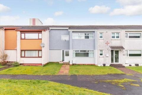 4 bedroom terraced house for sale - Jura, St Leonards, EAST KILBRIDE