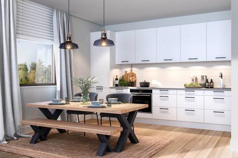 1 bedroom apartment for sale - Coventry Road, Sheldon, Birmingham  B26