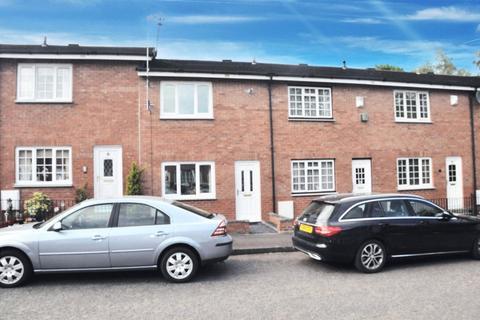 2 bedroom terraced house for sale - 7 Kirkmichael Gardens, Glasgow, G11