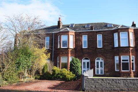 4 bedroom terraced house for sale - Kylepark Drive, Uddingston, Glasgow, G71 7DE