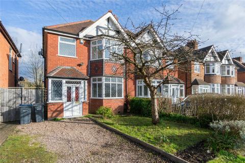 3 bedroom semi-detached house for sale - Wake Green Road, Moseley, Birmingham, West Midlands, B13