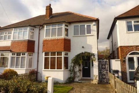 3 bedroom semi-detached house to rent - Avon Road Shirley Solihull