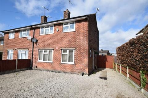 3 bedroom semi-detached house for sale - Highfield Drive, South Normanton, ALFRETON, Derbyshire
