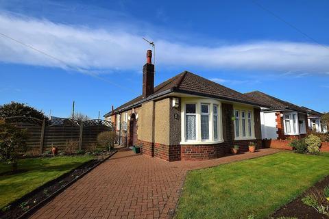 2 bedroom detached bungalow for sale - Heol Tyn Y Cae, Rhiwbina, Cardiff. CF14 6DJ