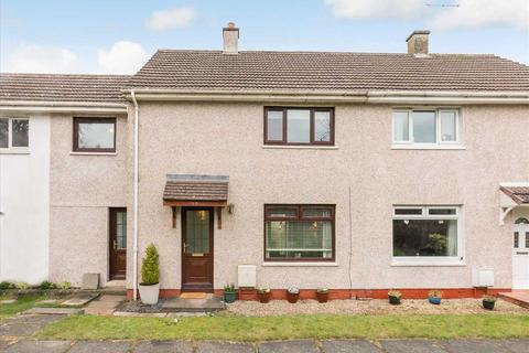 3 bedroom terraced house for sale - Paterson Terrace, Murray, EAST KILBRIDE