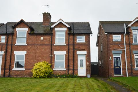 3 bedroom semi-detached house for sale - Green Lane, Rugeley