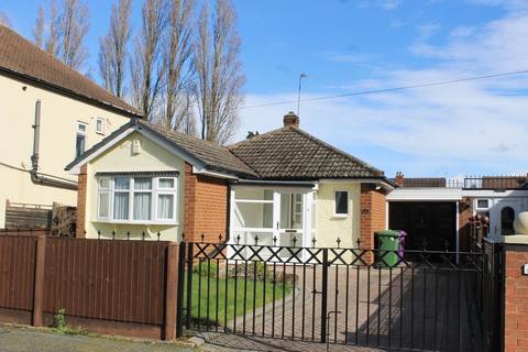 2 bedroom detached bungalow for sale - New Road, Wednesfield