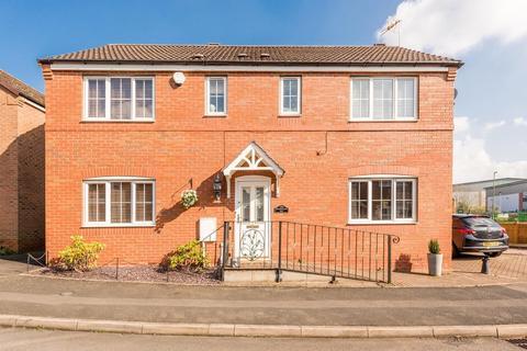 4 bedroom detached house for sale - Sedgebourne Way, Northfield