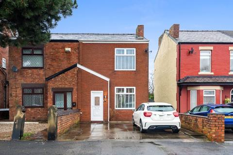 3 bedroom semi-detached house for sale - Kew Road, Southport
