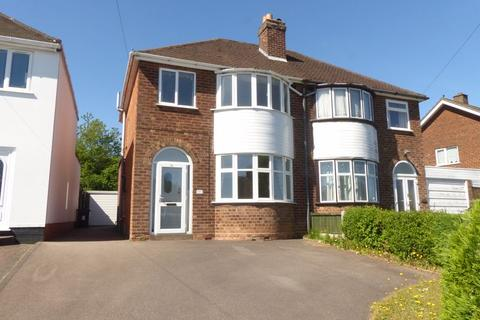 3 bedroom semi-detached house for sale - White Farm Road, Four Oaks, Sutton Coldfield